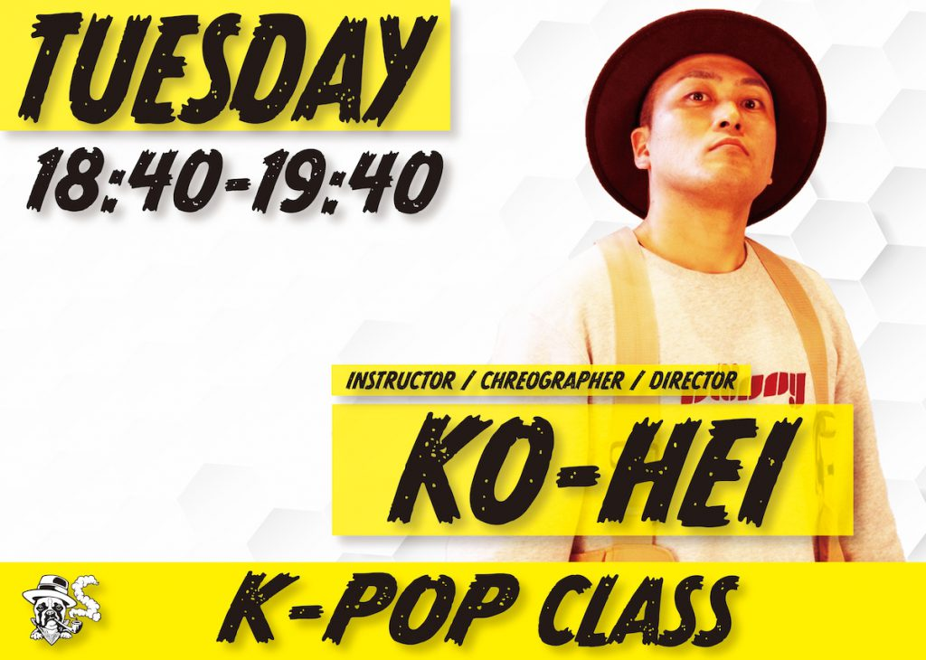 【KO-HEI / K-POP 入門・初級】NEW DANCE LESSON START