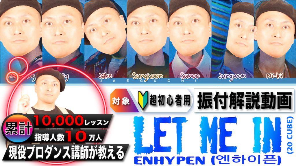 Youtube、S.チャンネル!! プロのダンサーが、K-POP振付解説してみた!!